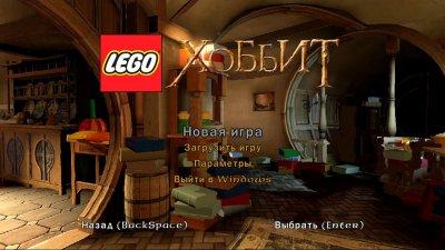 LEGO: The Hobbit