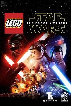 Лего Звездные Войны 4