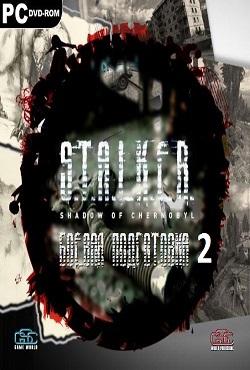 Сталкер Боевая подготовка 2