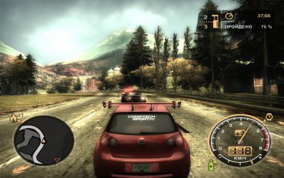 NFS Most Wanted 2005