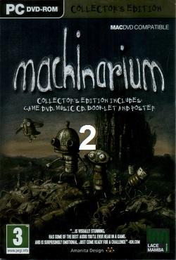 Машинариум 2