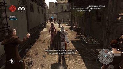 Assassins Creed 2 Механики