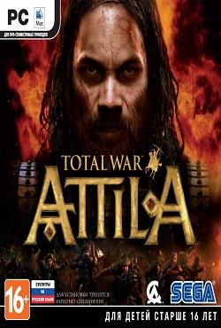 Total War Attila Механики