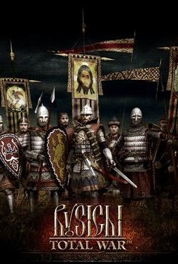 Русь 2 Total War