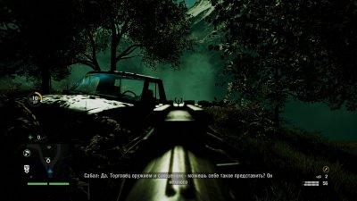 Far Cry 4 Механики