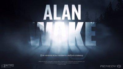 Alan Wake Механики