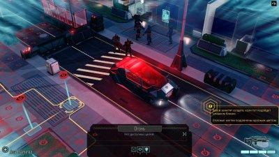 XCOM 2 русская версия Механики