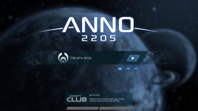 Anno 2205 Механики
