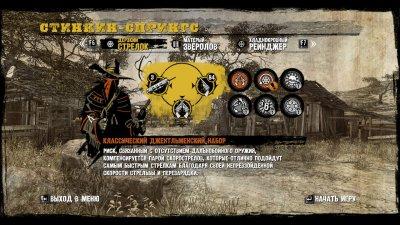 Call of Juarez Gunslinger Механики