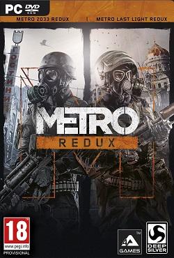 Metro 2033 Redux  от Механиков