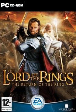 Властелин Колец Возвращение Короля