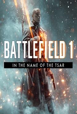 Battlefield 1 Во имя царя