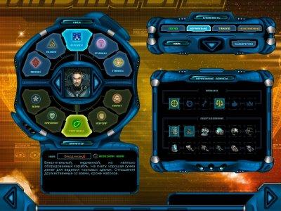 Космические Рейнджеры 2 Доминаторы