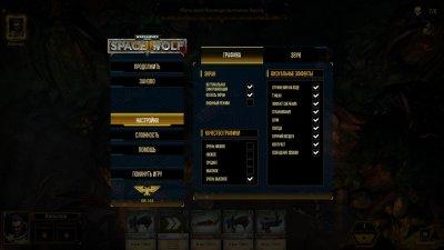 Warhammer 40000 Space Wolf