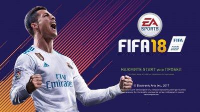 FIFA 18 RePack Механики