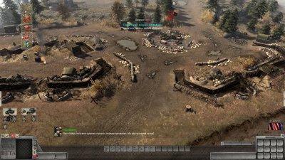 В тылу врага 2 Штурм