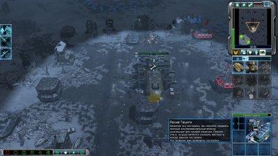 Command Conquer 3 Tiberium Essence