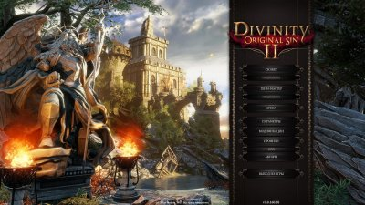 Divinity Original Sin 2 Механики