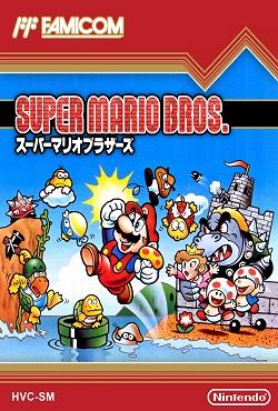 Марио 1985
