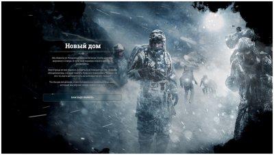 Frostpunk от Механиков