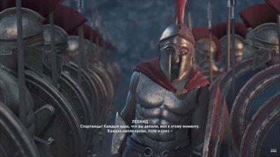 Assassins Creed Odyssey Механики