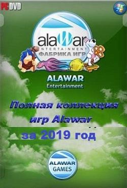 Сборник игр Алавар