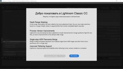 Adobe Photoshop Lightroom Classic CC 2019