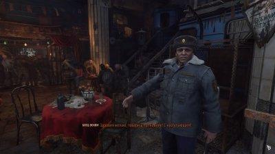 Metro Exodus Два полковника