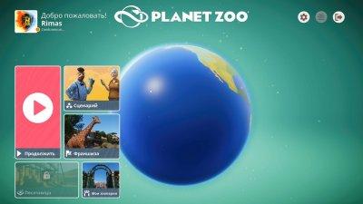 Planet Zoo RePack Xatab
