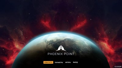 Phoenix Point Механики русская версия