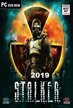 Сталкер 2019