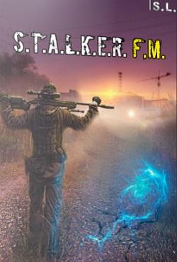 Сталкер FM