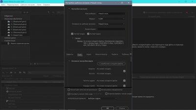 Adobe Media Encoder 2020