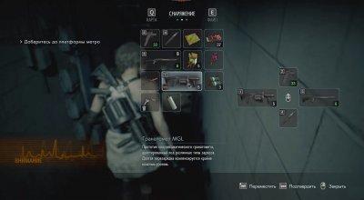 Resident Evil 3 Remake Механики