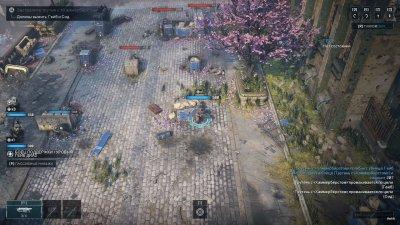 Gears Tactics RePack Xatab