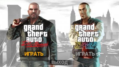 GTA 4 RePack Xatab