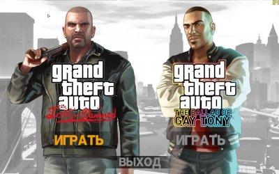 GTA 4 v1.0.7.0