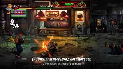 Streets of Rage 4 Механики