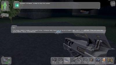 Deus Ex 2000 Механики